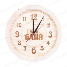 Часы Бочонок светлые
