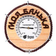 "Термометр ""Моя банька"" для бани и сауны,18053"