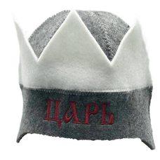 """Шапка модельная для бани и сауны с вышивкой """"Царь"""", цвет: серый, белый"""
