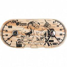 Банная станция с термометром и гигрометром В парной