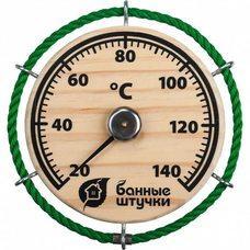 Термометр для парилки Штурвал 18054, материал сосна
